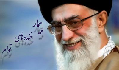 پیام رهبر انقلاب اسلامی ایران به جوانان اروپا و آمریکا