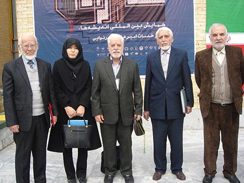 دکتر حسین محمدزاده صدیق و پژوهشگرانی از کشورهای همسایه، همایش امیر علیشیر نوایی دانشگاه فردوسی مشهد