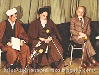 http://s5.picofile.com/file/8170994992/Ruhollah_Khomeini_23_.jpg