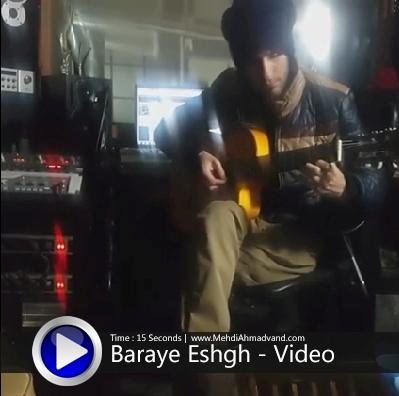 http://s5.picofile.com/file/8171034018/Video_Bareye_Eshgh.jpg