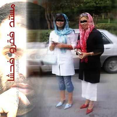 دانلود مستند ایرانی فقر و فحشا