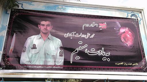 ارادت خادمین هیئت زوّارالحسین علیهم السلام نسبت به شهید محمّد علی دولت آبادی