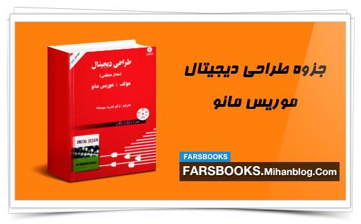 http://farsbooks.mihanblog.com/