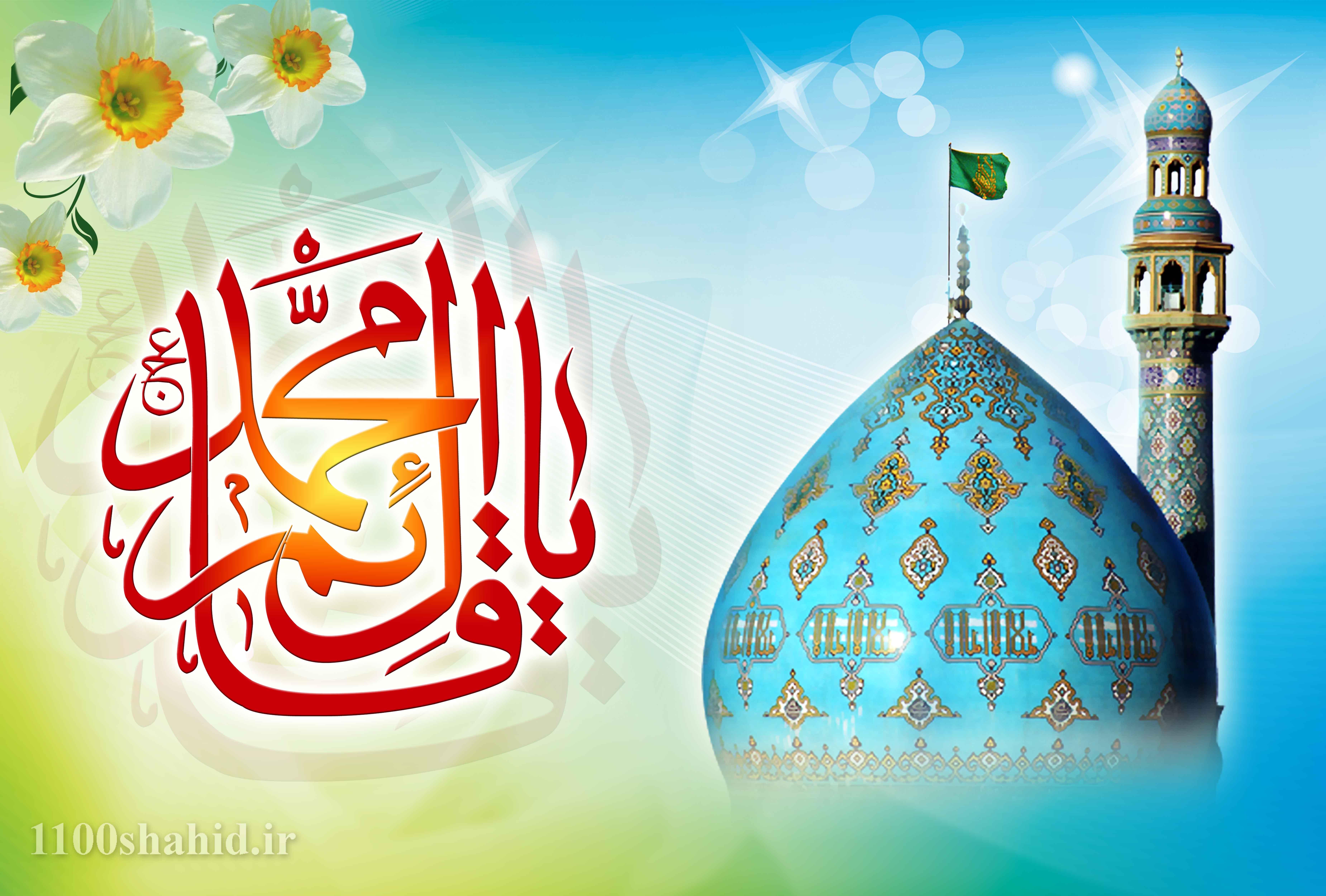 دعای درد پشت Hadith of the day (166) - Pars Today