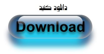 http://s5.picofile.com/file/8171868326/%D8%B9%DA%A9%D8%B3_%D8%AF%D8%A7%D9%86%D9%84%D9%88%D8%AF.jpg