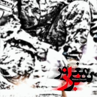 سرباز مغرور