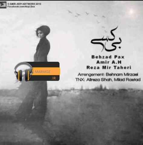 http://s5.picofile.com/file/8172430176/Behzad_Pax_ft_Amir_Ah_Reza_Mir_Taheri.jpg