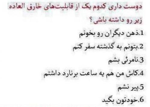 Image result for مطالب سوالی