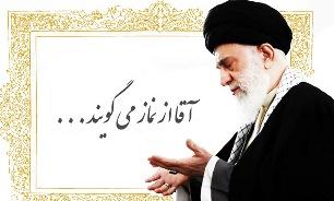 مقام معظم رهبری از نماز میگوید
