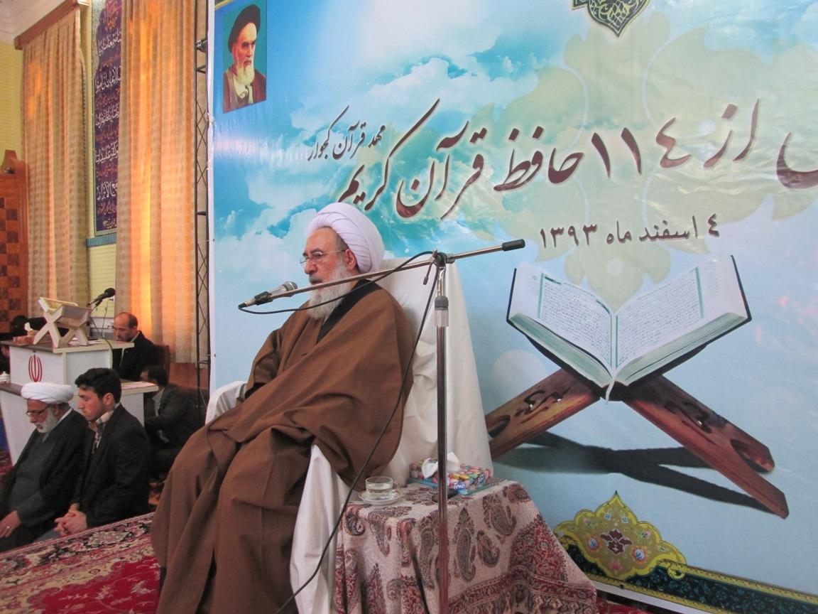 تجلیل از حافظان کل قرآن