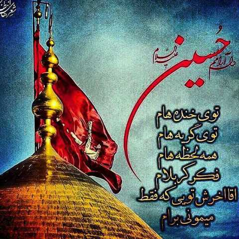 مراسم هفتگی -6 خرداد ماه 1394