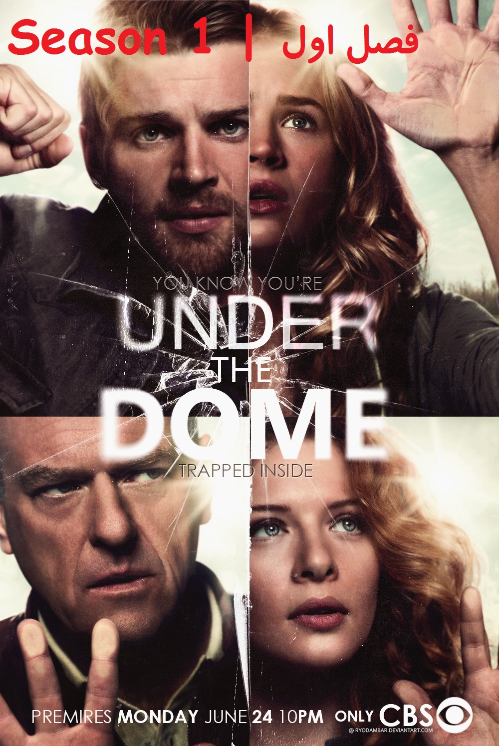 http://s5.picofile.com/file/8173114218/Under_The_Dome_S01.jpg