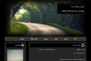 قالب وبلاگ مشکی «جاده سرسبز»