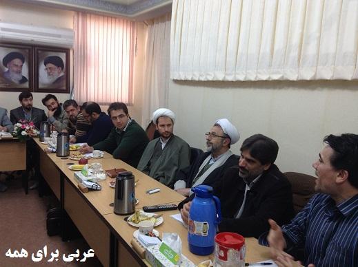 نشست تخصصی راهکارهای آموزشی زبان در حوزه با حضور محمد باقر اسدی مدیر سایت عربی برای همه
