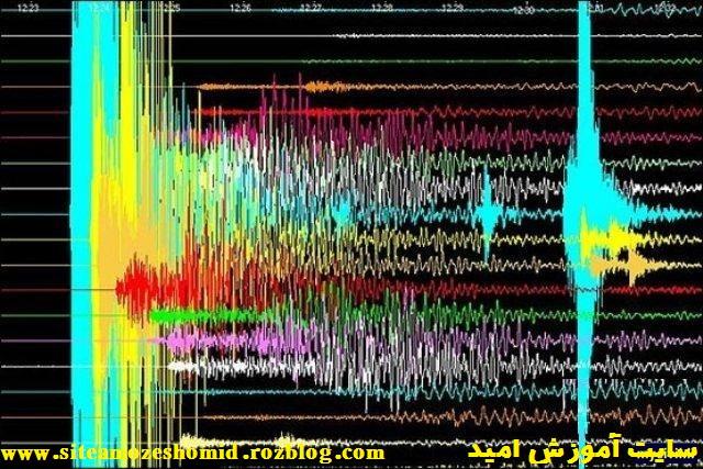 درس زلزله