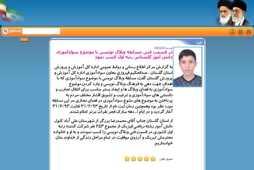 http://s5.picofile.com/file/8173833126/mamadrz2.jpg