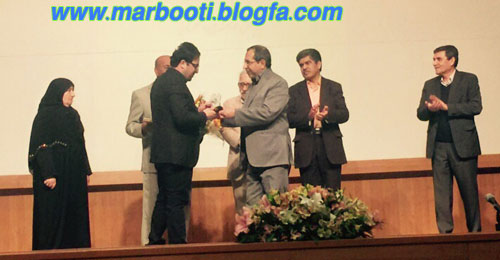 http://s5.picofile.com/file/8173979850/dr_bahram5.jpg