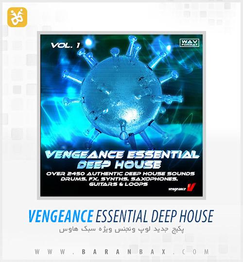 دانلود لوپ ونجنس Vengeance Essential Deep House