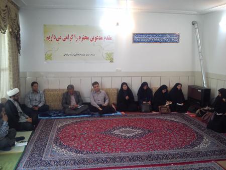 نشست تسهیلگران پیشگیری از مواد مخدر در دفتر امام جمعه قهدریجان