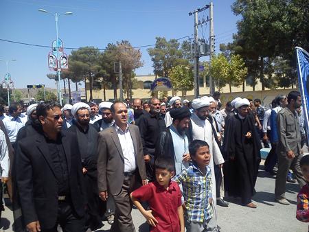 راهپیمایی بزرگ روز جهانی قدس  در شهر قهدریجان