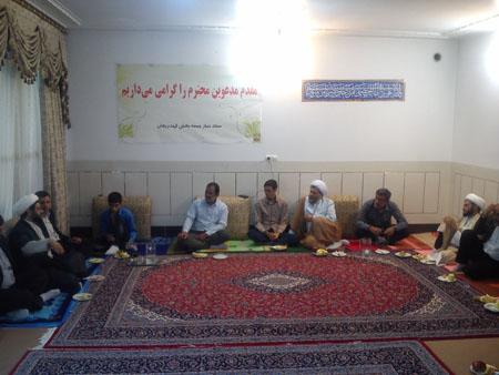 دیدار مسئولین از زائر کربلای معلا حجت الاسلام و المسلمین هاشمی