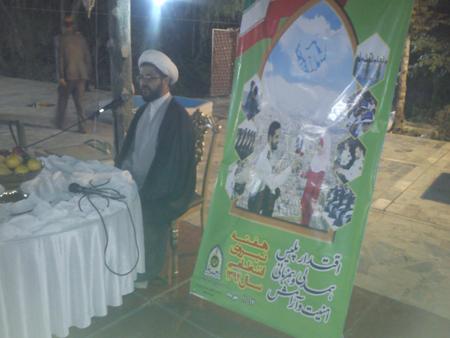 جشن خانوادگی  نیروی انتظامی شهرستان خمینی شهر به مناسبت هفته نیروی انتظامی