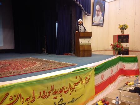 مراسم معارفه دانشجویان جدیدالورود دانشگاه پیام نور قهدریجان