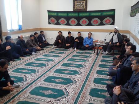 زیارت عاشورا و سخنرانی امام جمعه قهدریجان در جمع کارکنان دادگستری فلاورجان