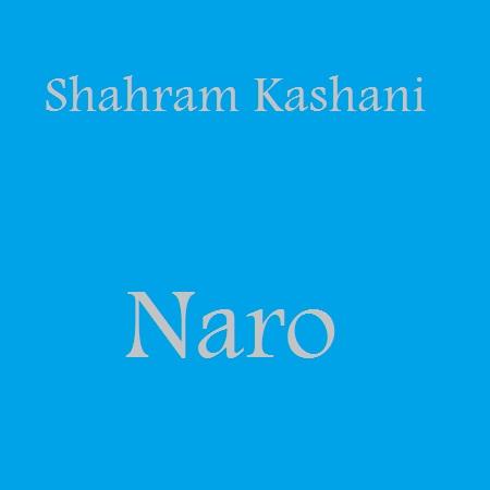 نرو شهرام کاشانی