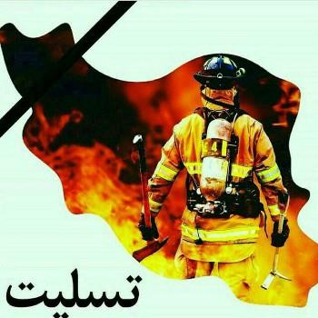 عرض تسلیت شهادت جمعی از آتش نشانان قهرمان شهرداری تهران