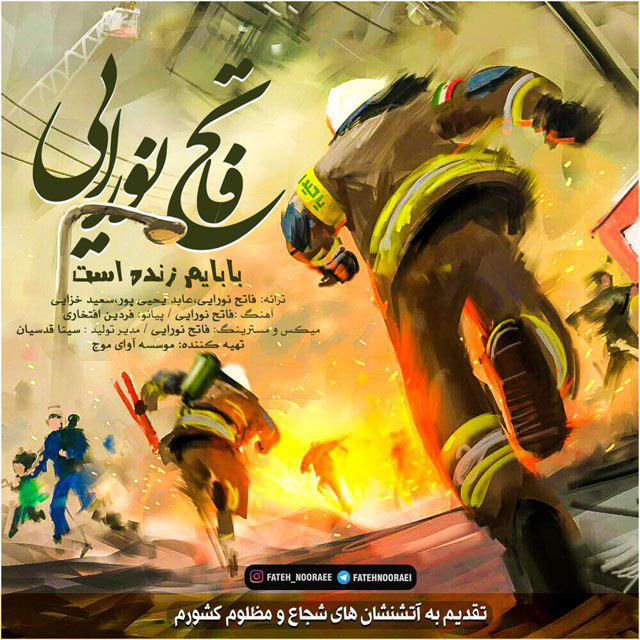 http://s5.picofile.com/file/8283285400/Fateh_Nooraee_Babayam_Zende_Ast.jpg