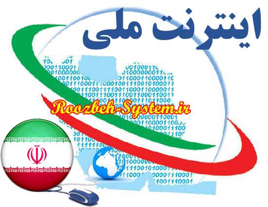 پروژه تلاش؛ ظرفیت پهنای باند IP ایران بیش از دو برابر شد