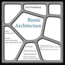 معماری معاصر غرب معماري بيونيك Bionic architecture