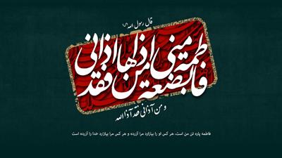 کربلایی رضا شیخی جلسه هفتگی 1395/10/29 - محفل دیوانگان حضرت اباالفضل(ع) مشهد