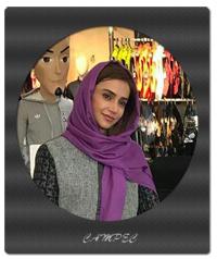 عکسهای حضور شبنم قلی خانی در گراش