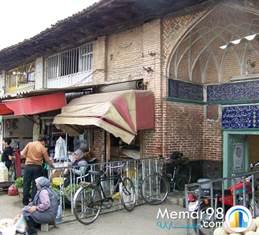 مسجد جامع شهرستان بابل