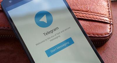 سنجاق کردن در تلگرام