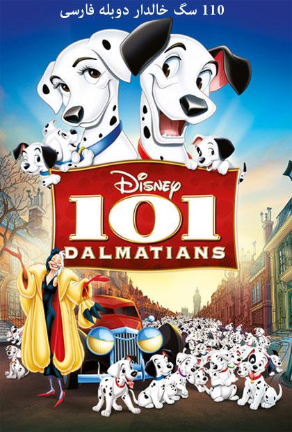 دانلود انیمیشن Dalmatians 110 1961 دوبله فارسی