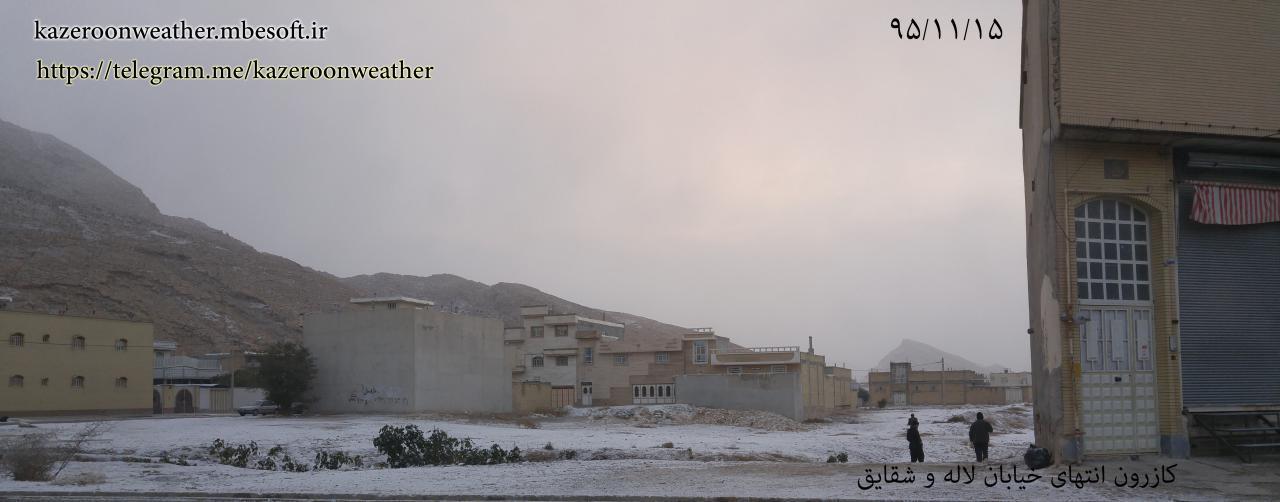بارش برف 15 بهمن 95 کازرون