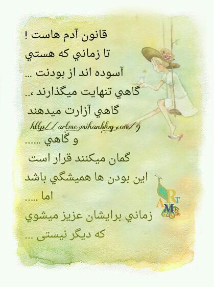 http://s5.picofile.com/file/8285033026/PicsArt_1456169644290.jpg