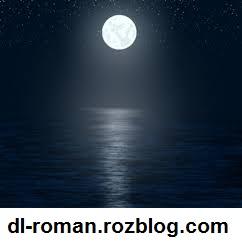 دانلود رمان آئین مهتاب