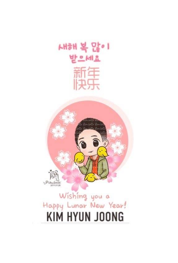 [blancbelle fanart] Wishing You a Happy Lunar New Year Kim Hyun Joong [2017.01.28]