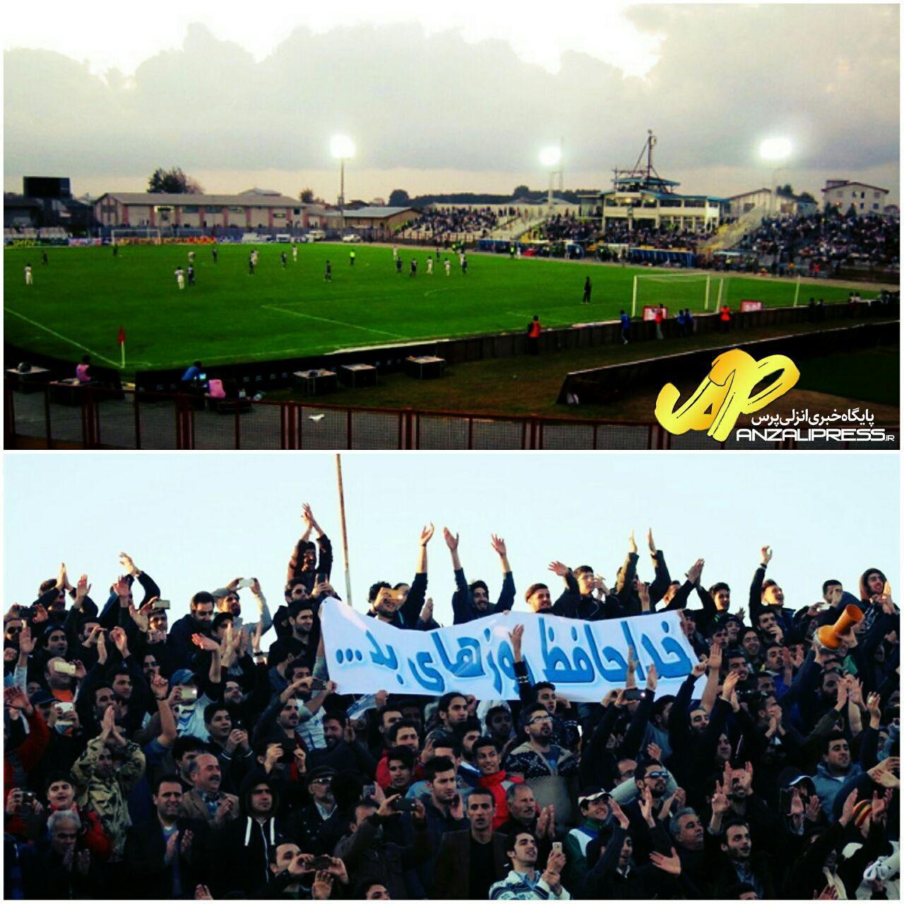 باشگاه ملوان با رایگان شدن بازی های خانگی خود موافقت کرده است