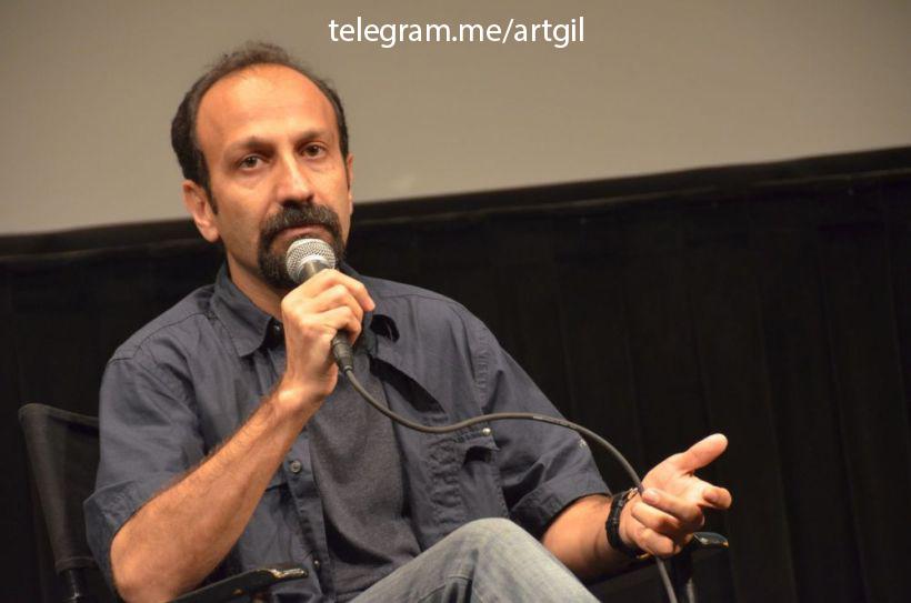 لغو مهمانی اسکار در اعتراض به ممنوعیت برای فرهادی و هنرمندان مسلمان