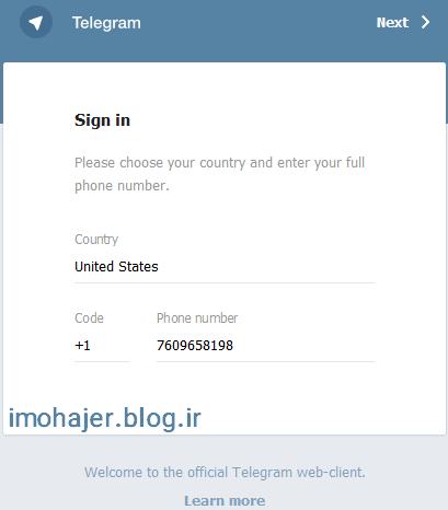 آموزش ثبت نام در تلگرام با شماره مجازی