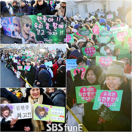 [Fan Support] KHJ Military Discharge [2017.02.11]