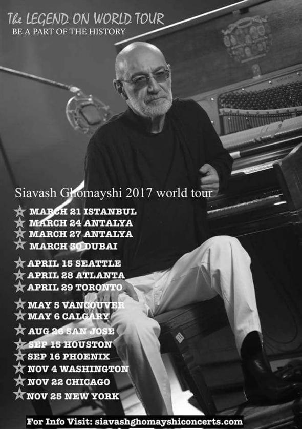 برنامه کنسرتهای 2017 سیاوش قمیشی