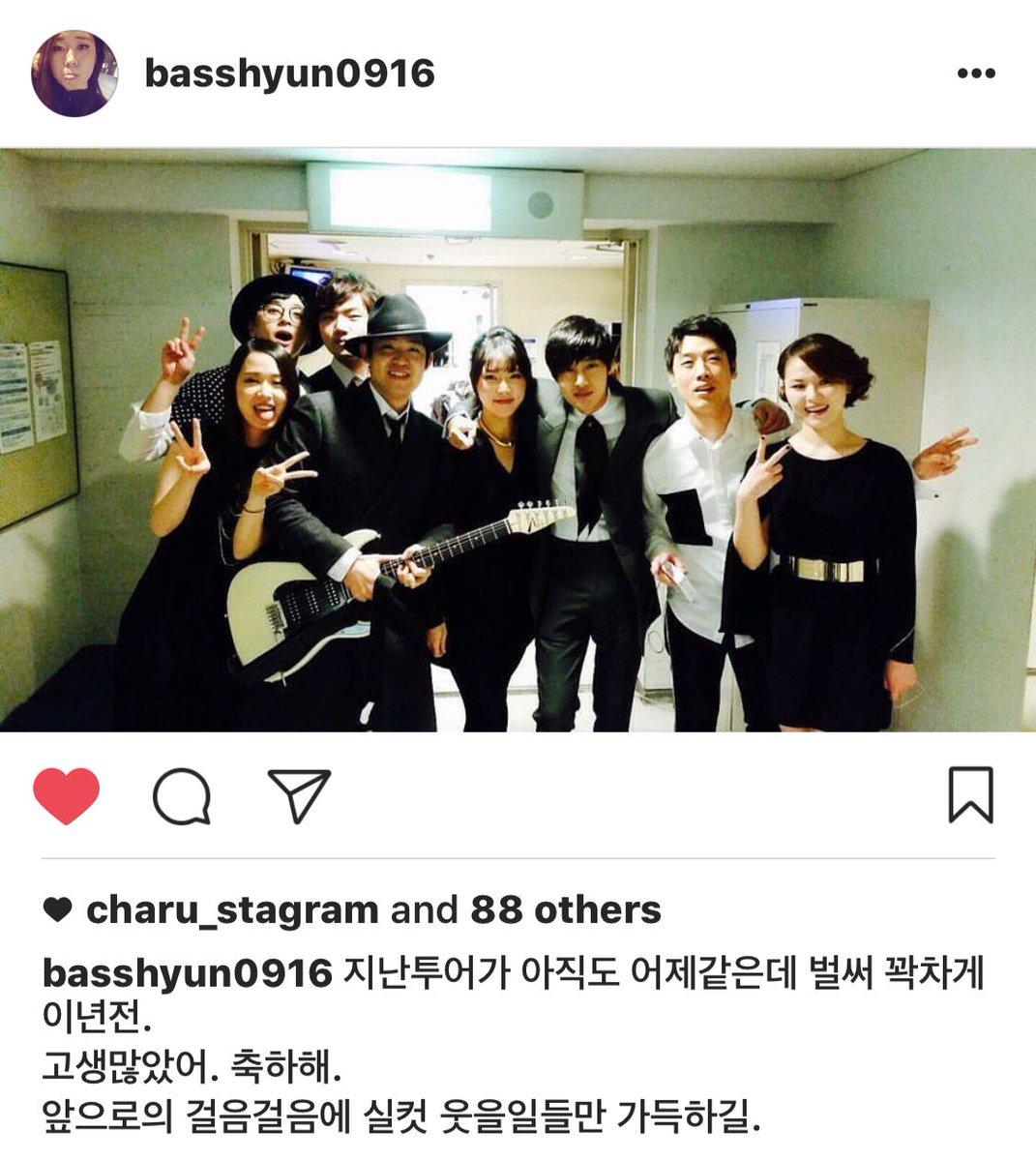 Gemini Band Members FB and Instagram Updates