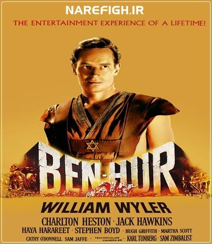 دانلود فیلم سینمایی Ben-Hur 1959 با لینک مستقیم