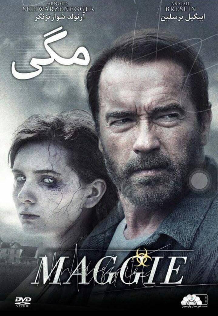 دانلود فیلم Maggie 2015 دوبله فارسی با لینک مستقیم